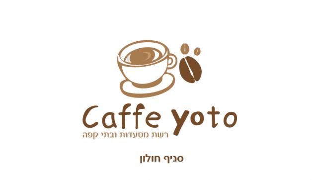 קפה יוטו