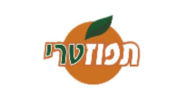 תפוז טרי